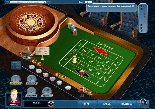 virtualnie-kazino-pravila