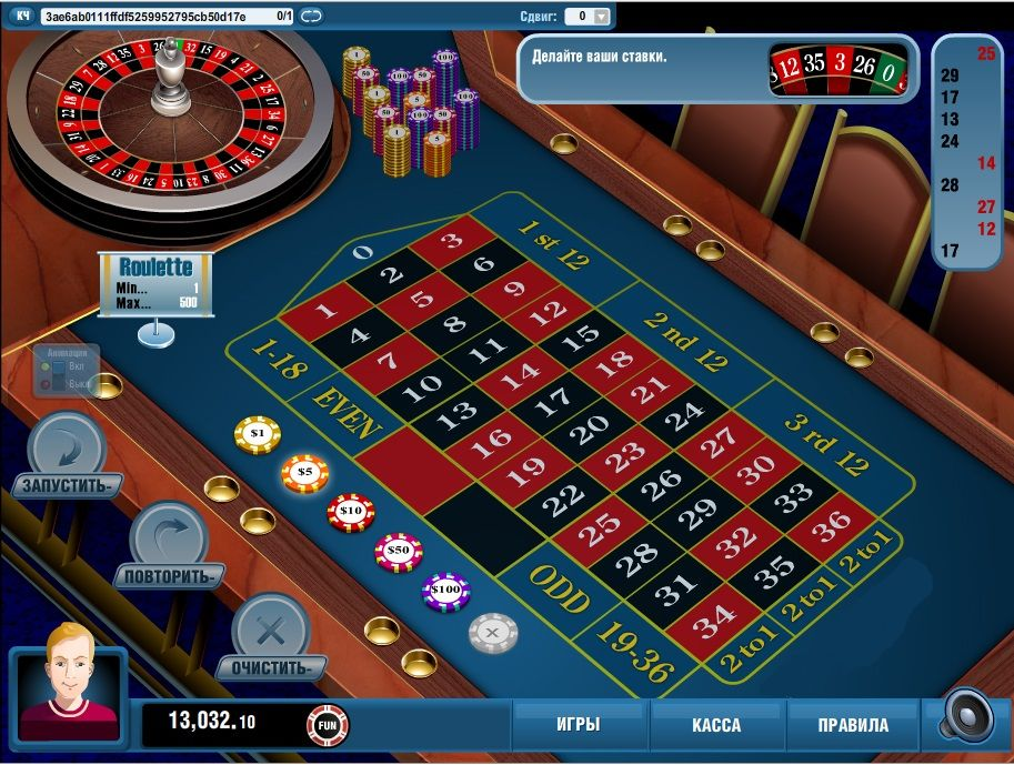 Roulette md5