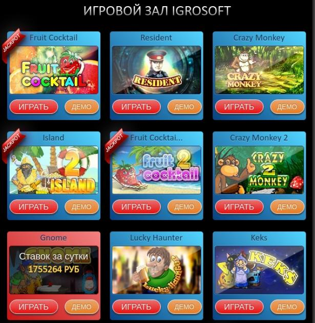 Sega на пк играть онлайн