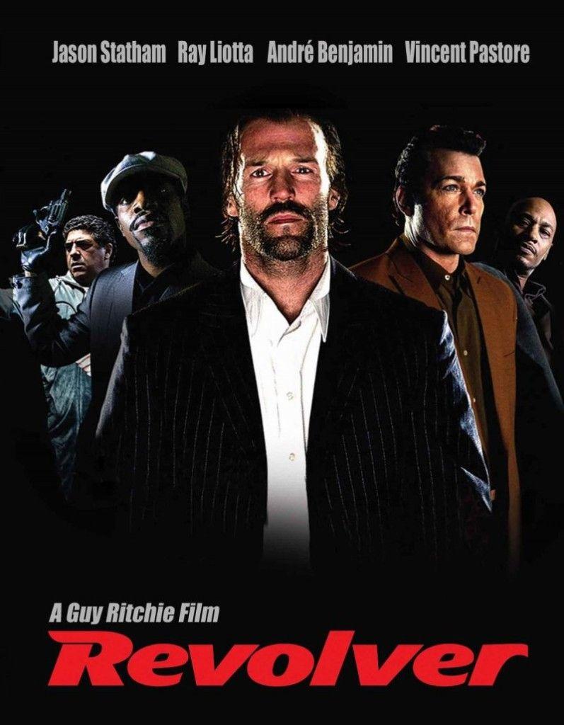 револьвер 2005 фильм смотреть