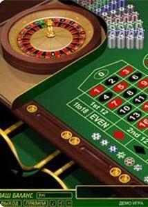 Рулетка без зеро вики английский грищенко казино