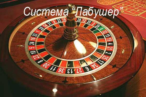 сибирская рулетка онлайн
